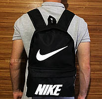 Спортивный рюкзак портфель Nike Черный