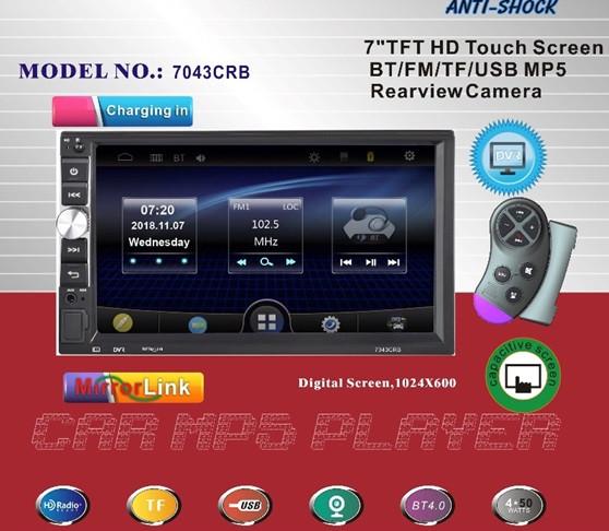 Автомагнитола 2Din Pioneer 7043CRB USB,SD, Video + пульт на руль