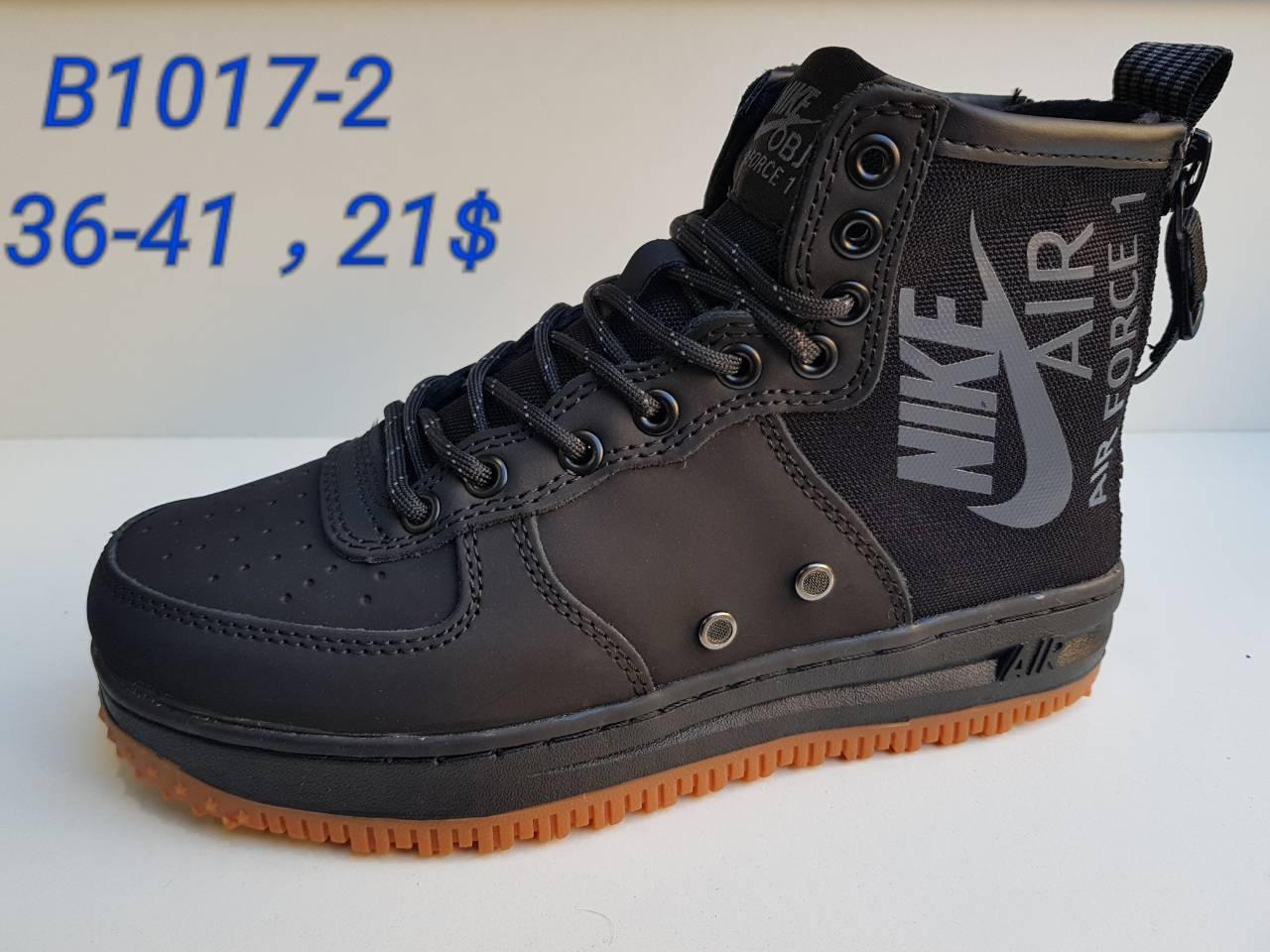 f674432b Кроссовки Nike 36-41продажа, цена в Одессе. кроссовки, кеды ...