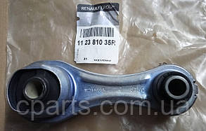 Подушка двигателя нижняя Renault Sandero 2 (оригинал)