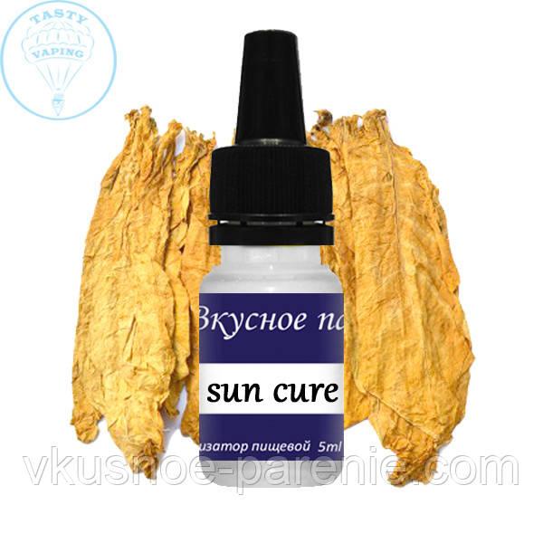 Ароматизатор Sun Cured (Табак под солнцем) Smoke Kitchen 5 мл