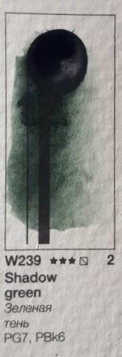 Краска акварельная Pinax 15мл Зеленая тень Ser.2 - W239