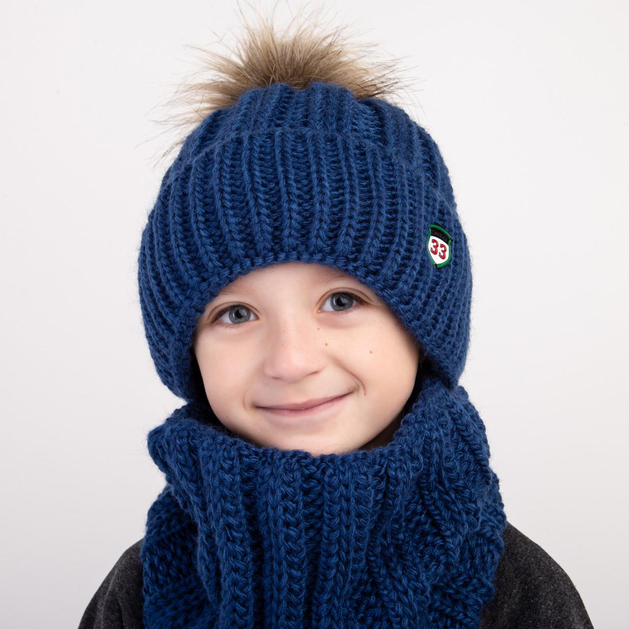 Теплый зимний комплект для мальчика - Артикул 2404