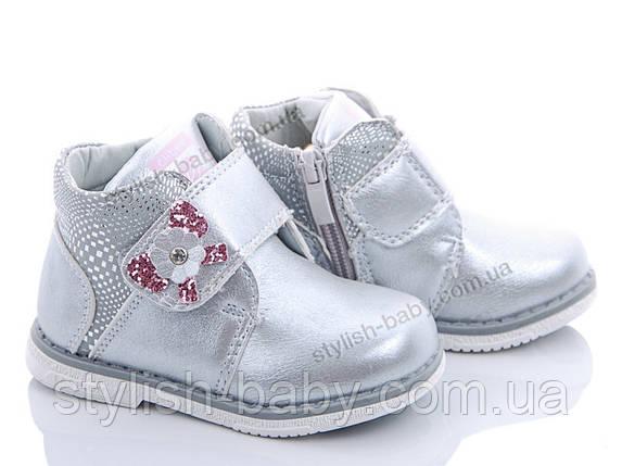 Детская обувь оптом. Детская демисезонная обувь бренда Clibee - Style-Baby для девочек (рр. с 20 по 25), фото 2