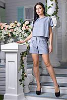 Костюм FLFashion Сафари серый размер XL, КОД: 270872
