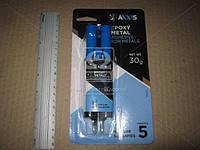 Клей для металла шприц 30г  (VSB-021) Epoxy-Metal <AXXIS> (пр-во Польша)