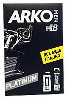 Косметический набор Arko Men Platinum Bukovel Sport Weekends (гель для бритья+гель для душа)