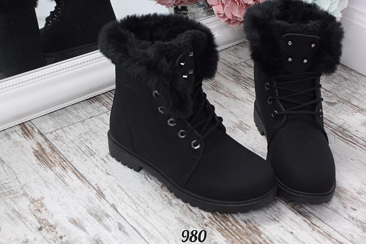Ботинки зимние с опушкой на шнурках черные