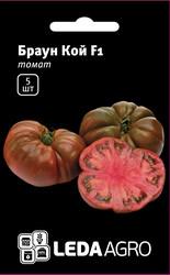 "Семена томата Браун Кой F1, 5 сем., высокорослого черного, ТМ ""ЛедаАгро"""