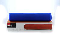 Колонка портативная SPS JBL A189