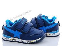 Кроссовки детские Clibee-Doremi F761 blue (20-25) - купить оптом на 7км в одессе