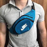 Бананка мужская Nike синяя