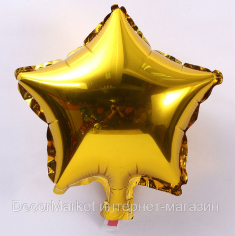 Шар звезда фольгированная, ЗОЛОТО  - 45 см (18 дюймов), фото 2