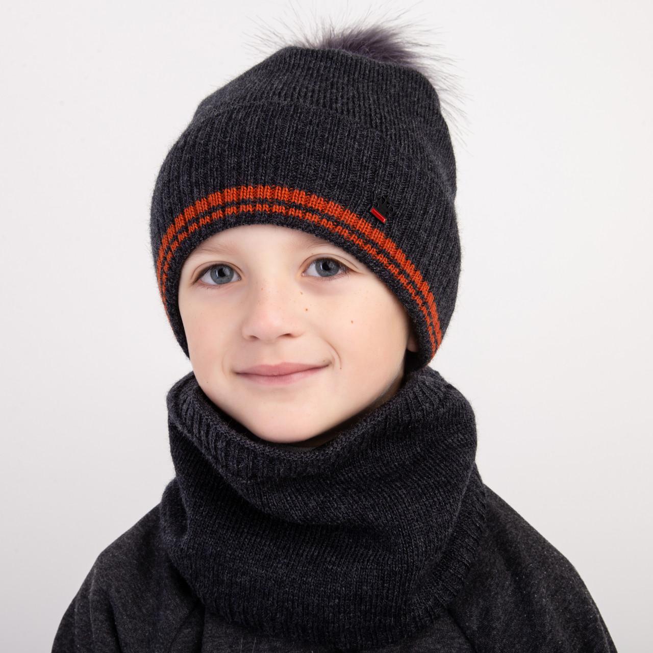 Комплект на зиму для мальчика с помпоном - Артикул 2407