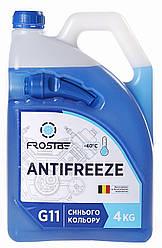 Антифриз Frostbe G 11 4кг