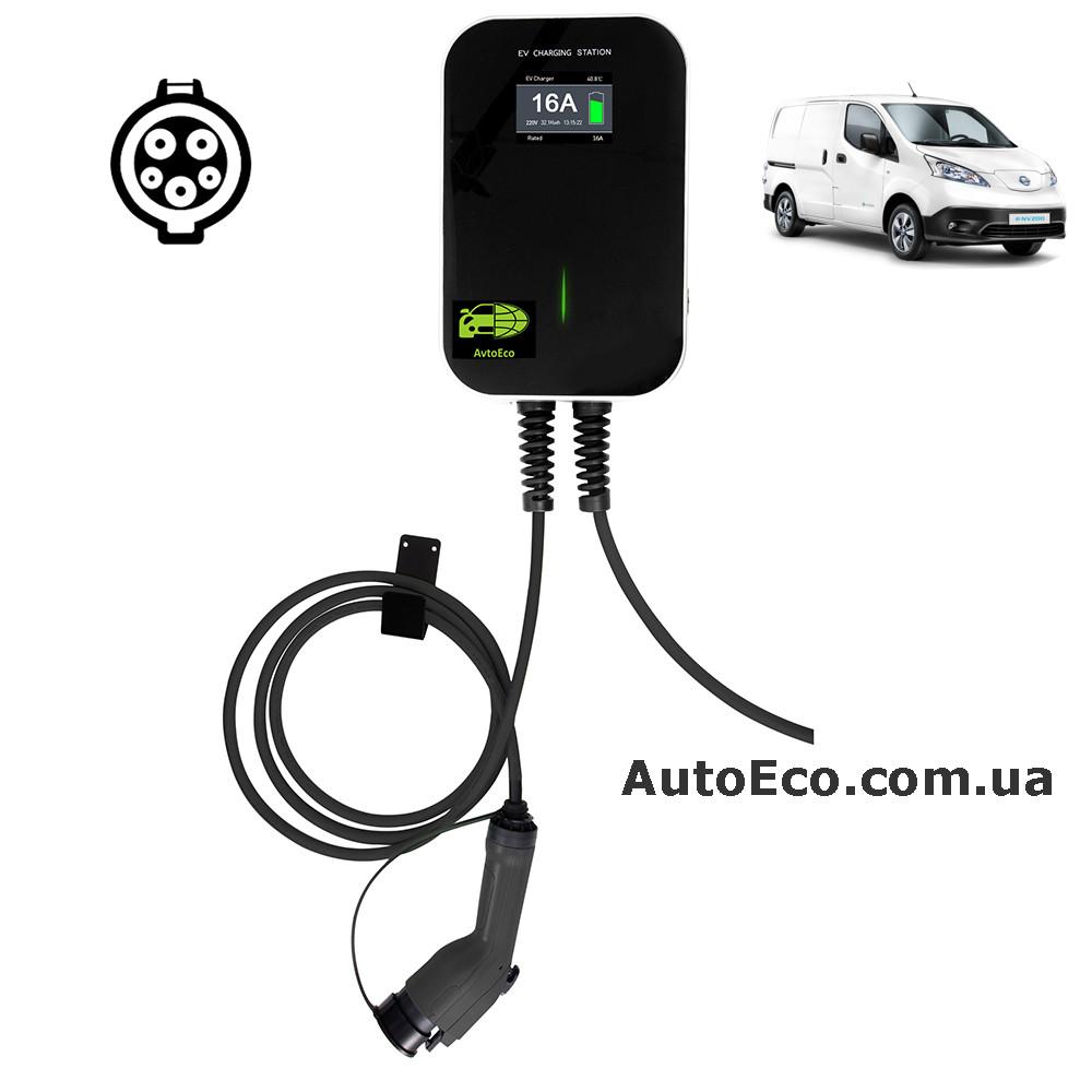 Зарядная станция для электромобилей Besen BS-B10 J1772-32A для Nissan NV200 SE Van