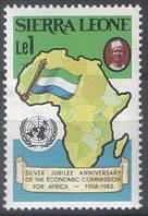 Sierra Leone - Anniversary of Economic Commission - Сьерра Леоне