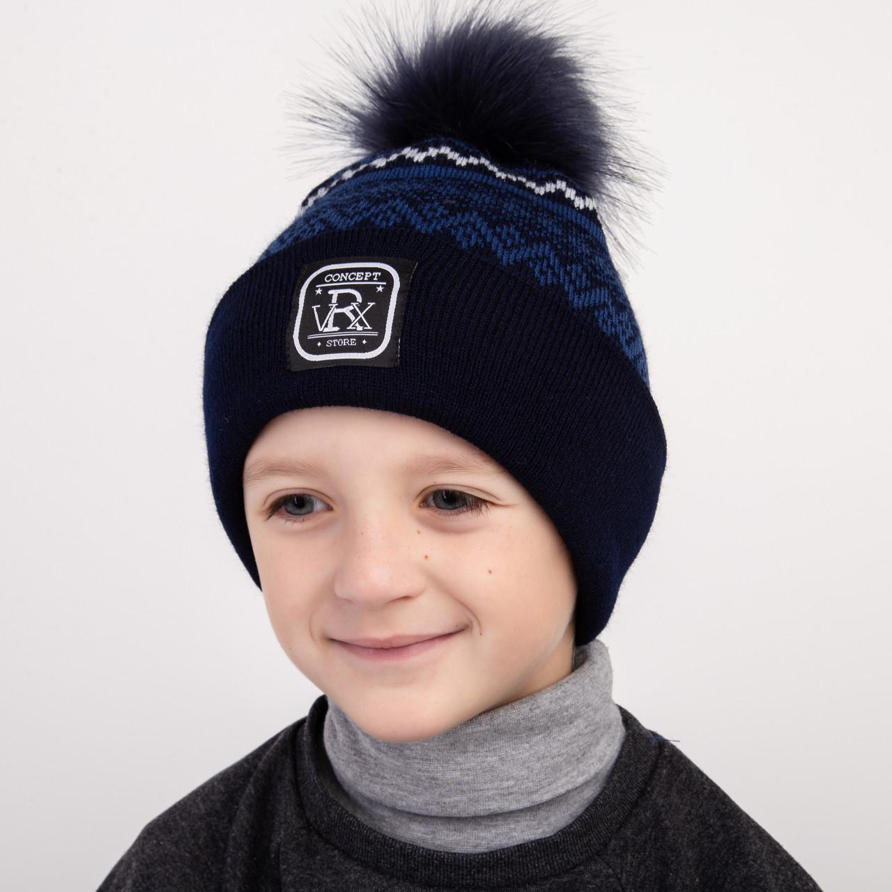 Модный комплект на зиму для мальчика - Артикул 2407