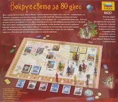 Настольная игра  Вокруг света за 80 дней, фото 3