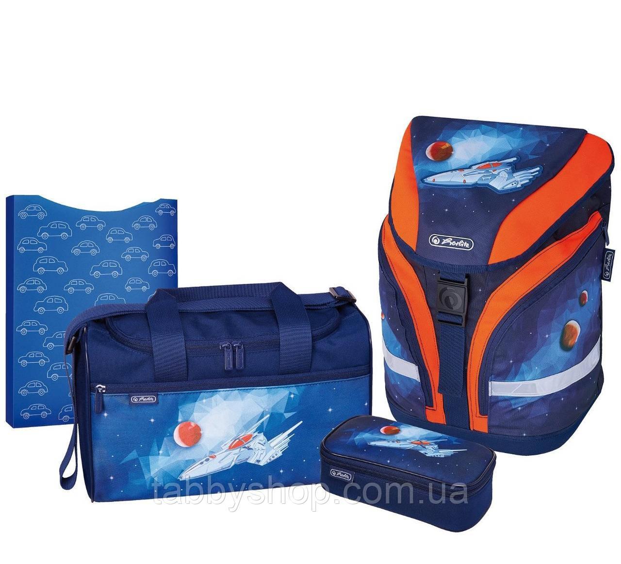 Рюкзак школьный Herlitz MOTION PLUS Plus Jet с наполнением (4 предмета)