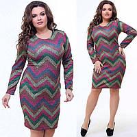 0160d983476 Летние нарядные платья больших размеров оптом в Украине. Сравнить ...