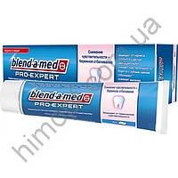 Зубная паста Blend-a-med Sensitive   Whitening Мята d01724ec0d4af