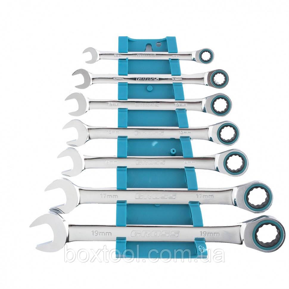 Набор ключей комбинированных с трещоткой 8-19 мм Gross 14890