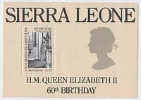 Sierra Leone - 60-ти летие Елизаветы