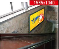 Реклама в метро на световых рекламных конструкциях