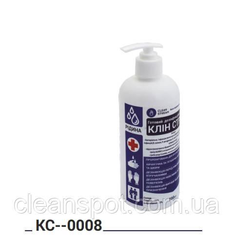 Дезинфицирующее средство Clean Stream жидкая форма флакон с дозатором 500мл.