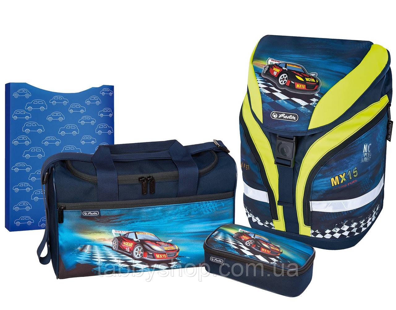 Рюкзак школьный Herlitz MOTION PLUS Super Racer с наполнением (4 предмета)
