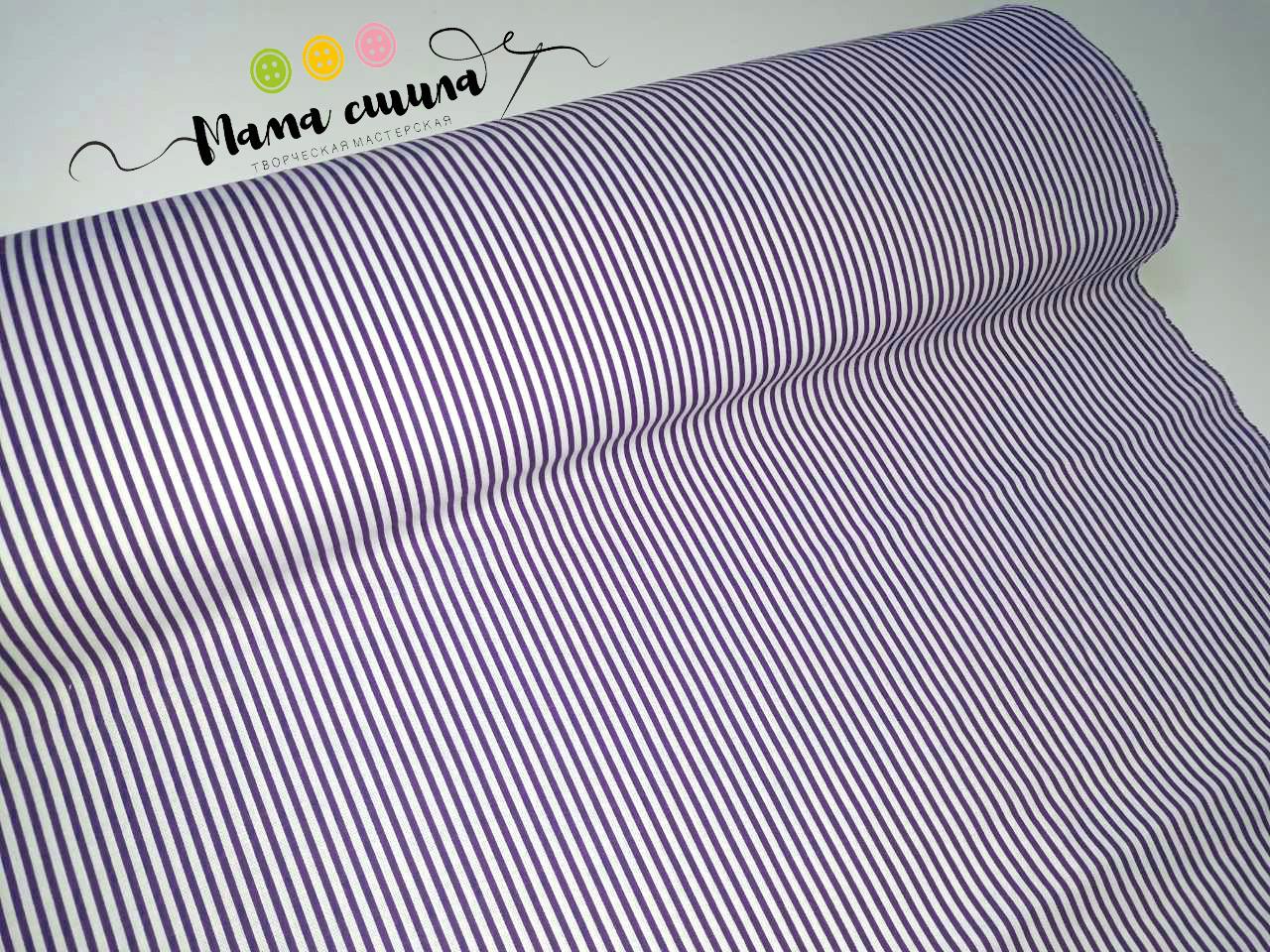 """Ткань бязь 100% хлопок """"Синяя полоска мелкая"""", 160 см"""
