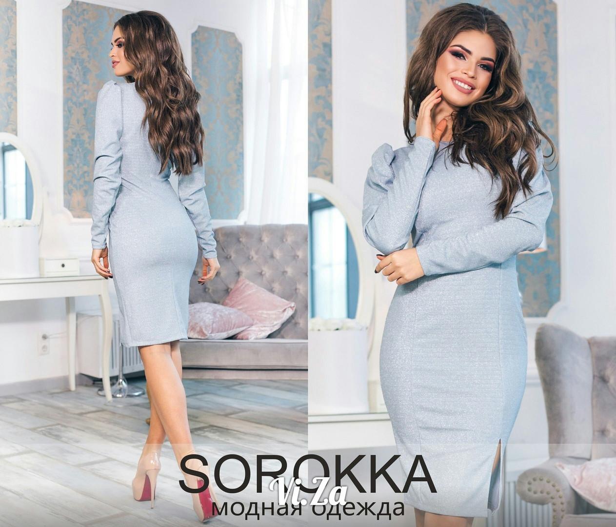 РАСПРОДАЖА!!! Удлиненное платье с рукавом фонарик. 3 цвета, р.42-44,46-48. код 8008Z