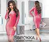 РАСПРОДАЖА!!! Удлиненное платье с рукавом фонарик. 3 цвета, р.42-44,46-48. код 8008Z, фото 3