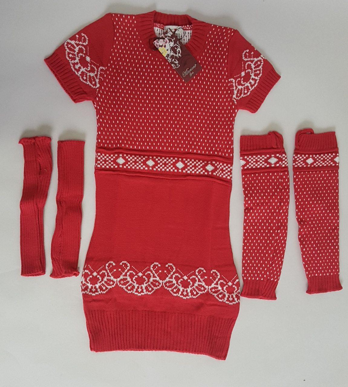 Туника для девочек «Marions» с отдельными рукавами и гетрами