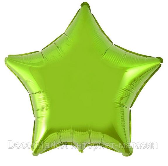 Шар звезда фольгированная, САЛАТОВАЯ  - 45 см (18 дюймов)