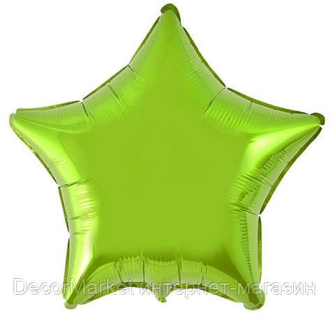 Шар звезда фольгированная, САЛАТОВАЯ  - 45 см (18 дюймов), фото 2