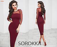 Платье сетка и дайвинг в Украине. Сравнить цены, купить ... 48a0b01ce9c
