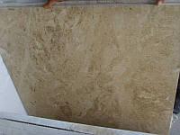 Мраморная плитка Cappucino