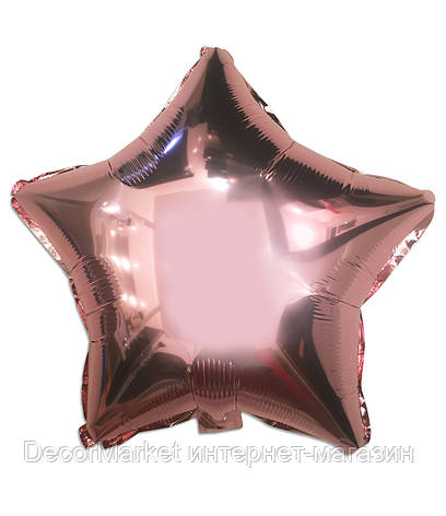 Шар звезда фольгированная, РОЗОВОЕ ЗОЛОТО  - 45 см (18 дюймов), фото 2