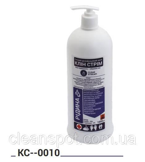 Дезинфицирующее средство Clean Stream жидкая форма флакон с дозатором 1000мл.