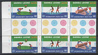 Sierra Leone - Международный год молодежи - Сьерра Леоне