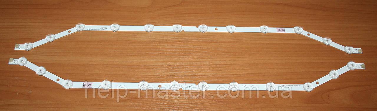 Комплект планок D3GE-320SM1-R2 (13.07.10)