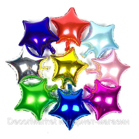 Шар звезда фольгированная, АССОРТИ  - 45 см (18 дюймов), фото 2