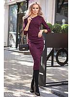 Удлиненное трикотажное платье, фото 1