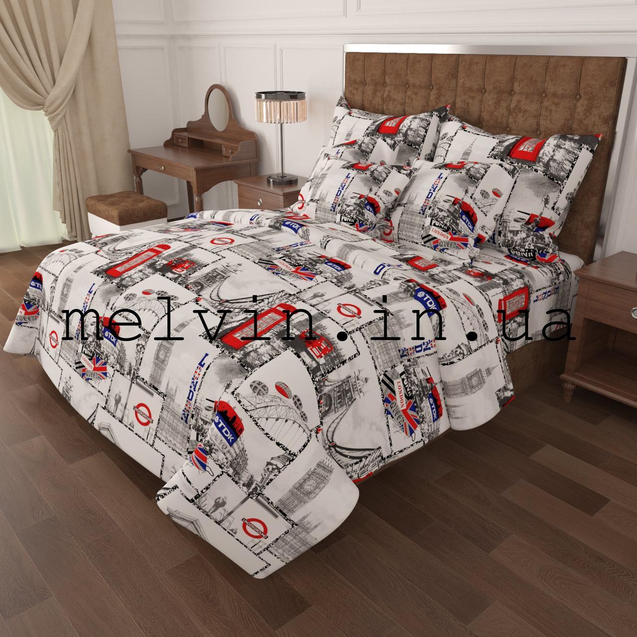 Комплект постельного белья бязь  евро КАЧЕСТВО ЛЮКС London