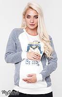Яркий свитшот для беременных и кормления NELINA WARM, из трикотажа трехнитка с начесом, синий меланж, фото 1