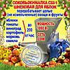 Шнековая соковыжималка СШ-1 для яблок (до 200 кг/ч) и других фруктов не требующая периодической очистки, 220В