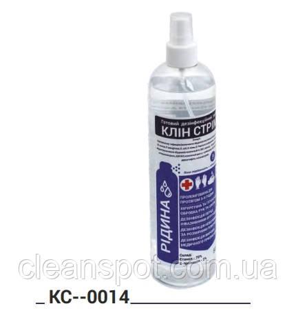 Дезинфицирующее средство Clean Stream жидкая форма флакон с распылителем 500мл.