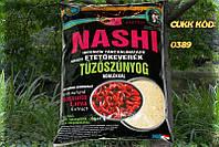 Прикормка Cukk NASHI 1 кг Мотыль